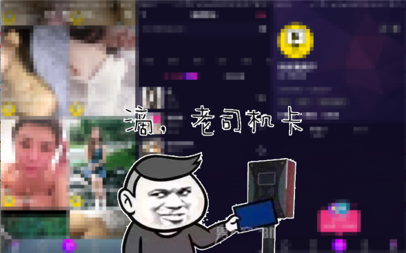 [安卓软件共享]-抖阴/快妖精最新破解版【安卓版】
